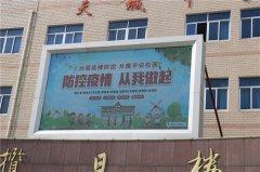 天城中学举行高三春季开学防疫演练